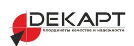 Фирма Dекарт