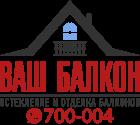 Фирма Ваш балкон