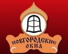 Фирма Новгородские Окна